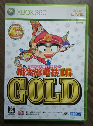 桃太郎電鉄16 GOLD Xbox 360